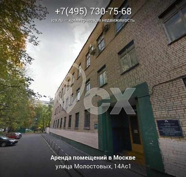 Офисные помещения Молостовых улица аренда офиса в районе ст.лось, лосиноостровская москва