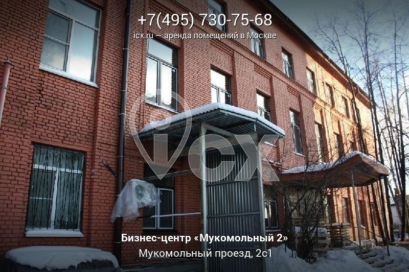 Аренда офисов от собственника Мукомольный проезд помещение для фирмы Керамический проезд