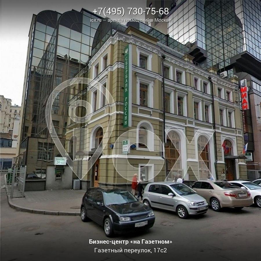 Аренда офиса 15 кв Газетный переулок аренда офисов в офисном центре харькова
