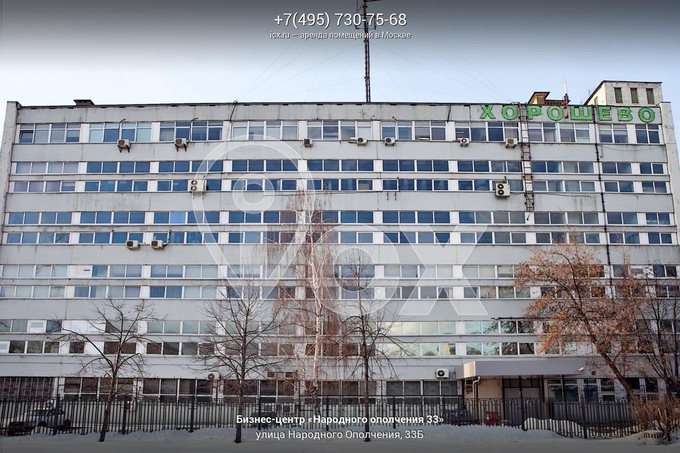 Аренда офисов от собственника Никоновский переулок