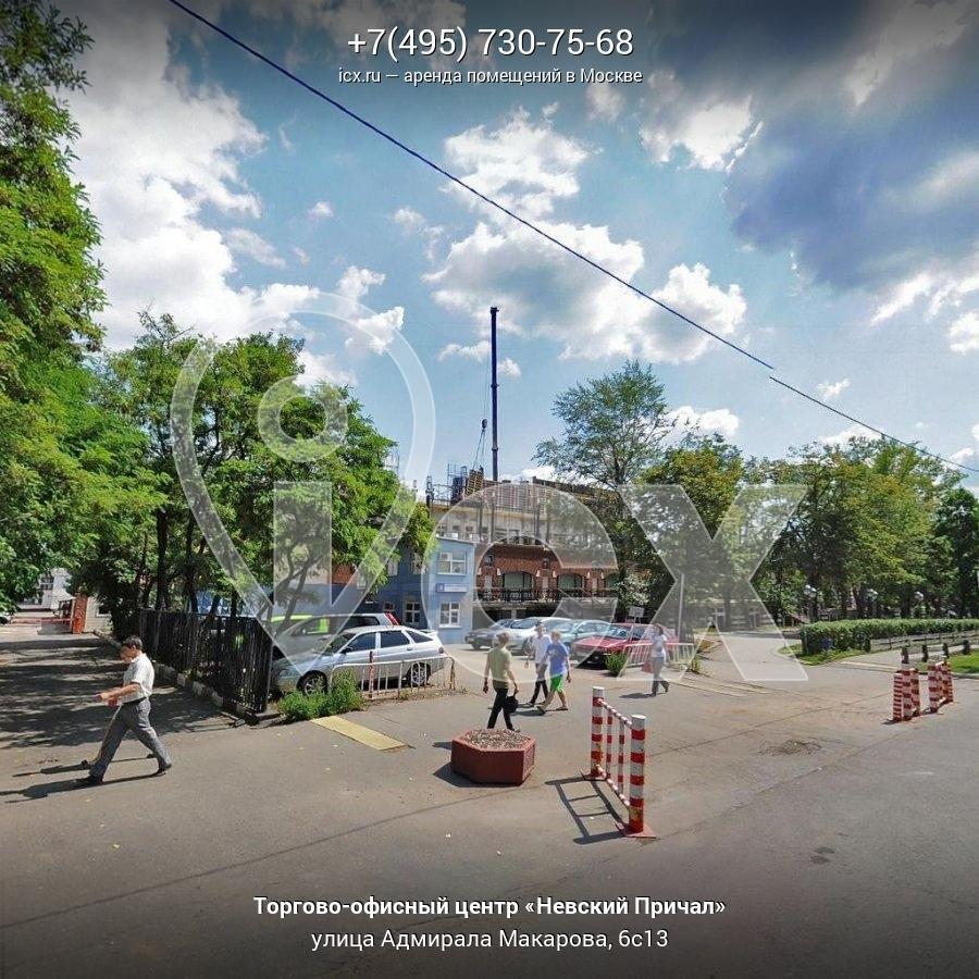 Аренда офиса невский причал аренда офисов в центре международной торговли