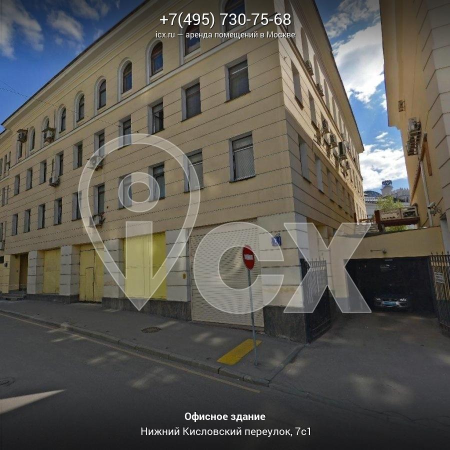 Аренда офиса 35 кв Кисловский Нижний переулок готовые офисные помещения Генерала Глаголева улица