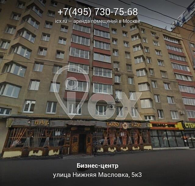 Снять офис в городе Москва Масловка Нижняя улица Аренда офиса 7 кв Правды улица