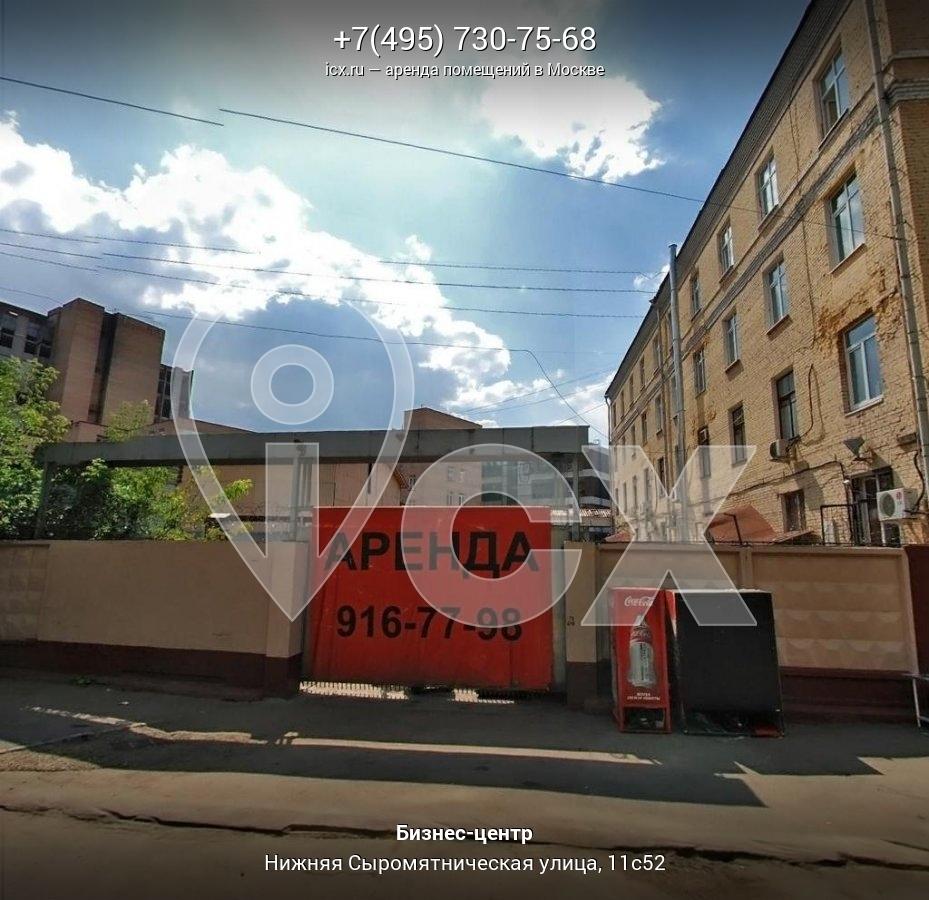 Аренда офиса Сыромятническая Нижняя улица аренда офиса в москве 9000 руб./м2/год