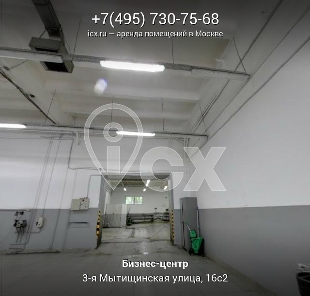 Аренда офиса Мытищинская 3-я улица помещение для фирмы Рыбинская 2-я улица