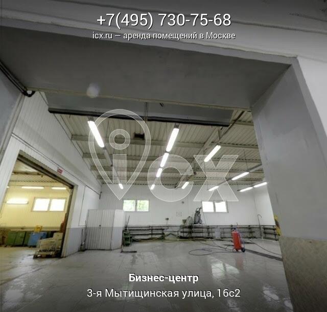 3-я мытищинская улица аренда офиса коммерческая недвижимость аналитика санкт петербург