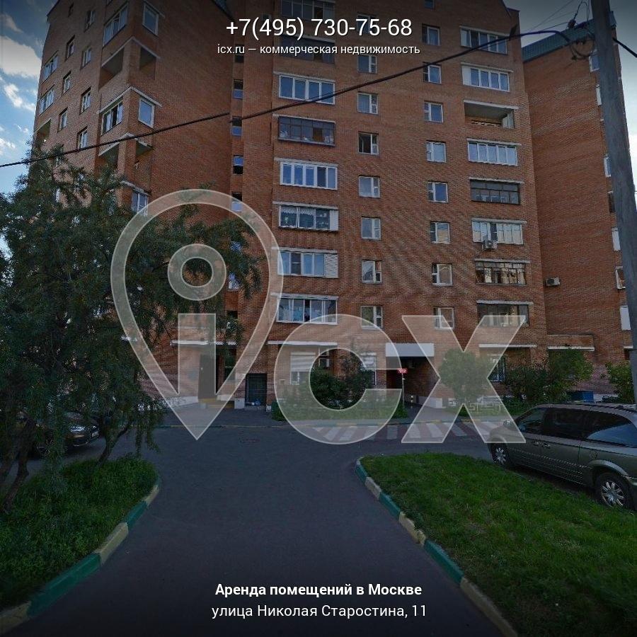 Снять офис в городе Москва Николая Старостина улица аренда офисов в районе м.белоруская