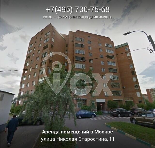 Поиск помещения под офис Николая Старостина улица коммерческая недвижимость г смоленск