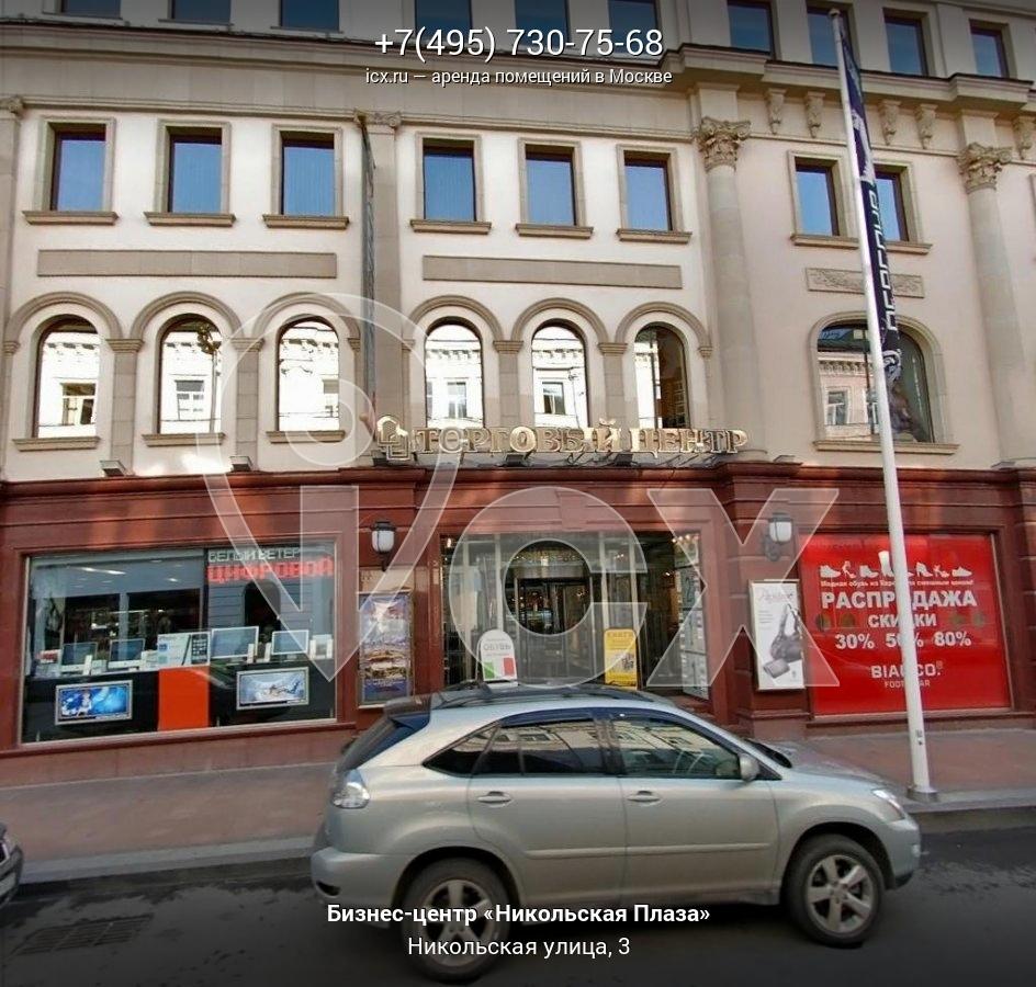 Аренда офиса никольская ул Аренда офиса 30 кв Парковая 6-я улица