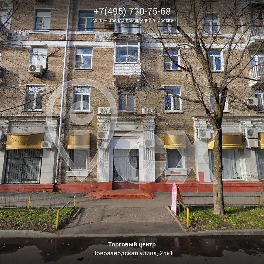 Офисные помещения Новозаводская улица аренда офисов в московской области цены