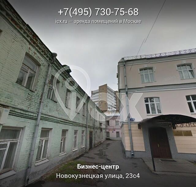 Аренда офиса на ул новокузнецкая Снять помещение под офис Мартеновская улица