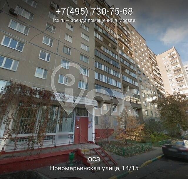 Аренда офиса 7 кв Новомарьинская улица Аренда офиса 20 кв Институтский 1-й проезд