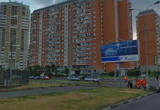 Аренда офиса на новомарьинской улице аренда коммерческой недвижимости санкт петербург невский район