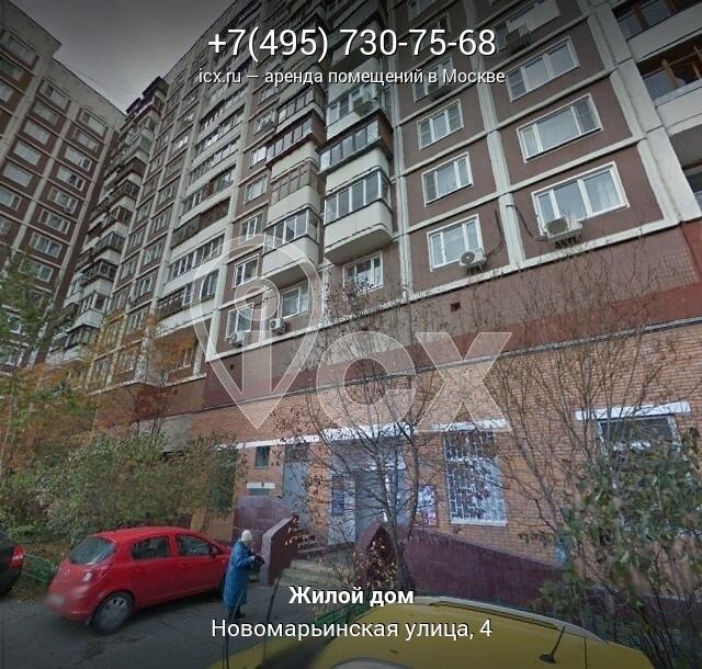 Аренда офиса 7 кв Новомарьинская улица найти помещение под офис Бестужевых улица