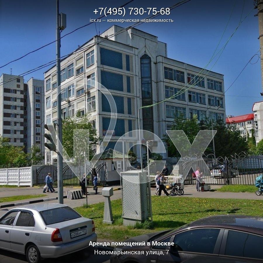 Аренда офисных помещений Новомарьинская улица Аренда офиса 20 кв Староспасская улица
