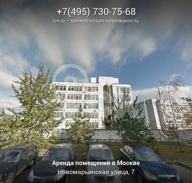 Арендовать помещение под офис Новомарьинская улица сайт поиска помещений под офис Хользунова переулок