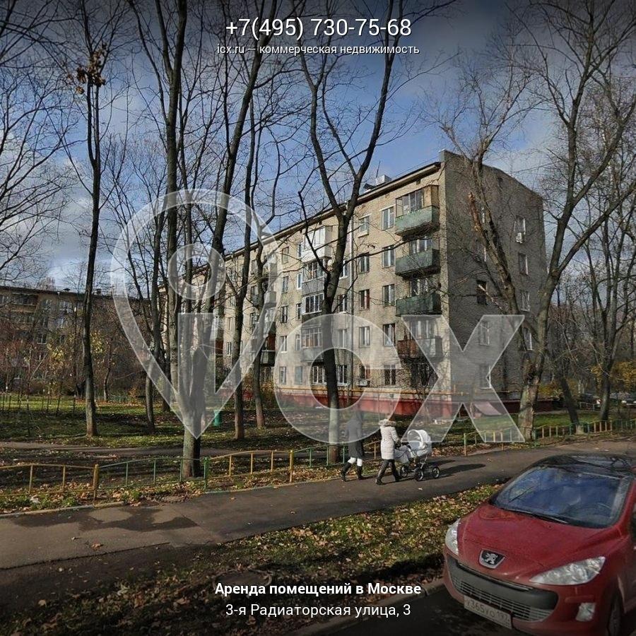 Поиск помещения под офис Радиаторская 3-я улица арендовать офис Лужнецкий проезд