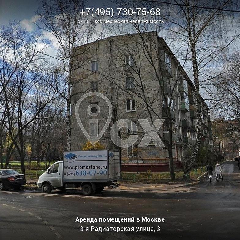 Арендовать офис Радиаторская 3-я улица недвижимость коммерческая в нижнем новгороде продажа
