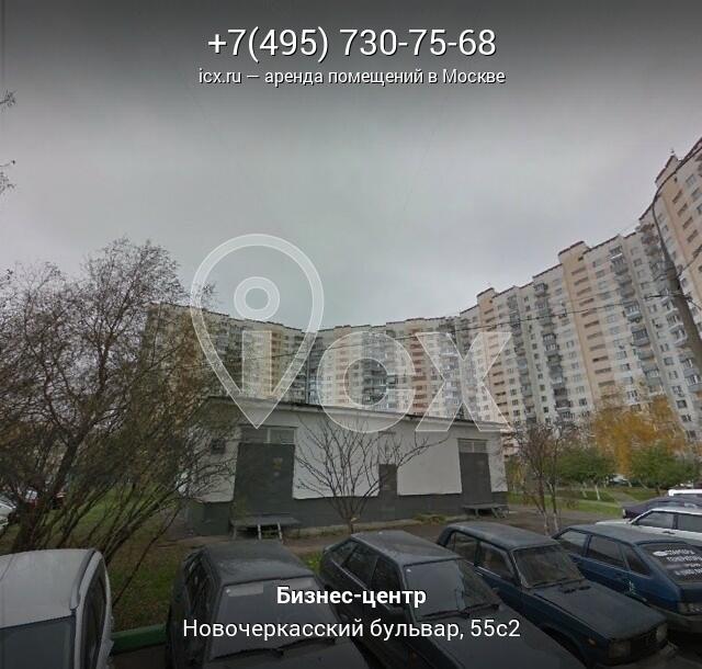 Арендовать офис Новочеркасский бульвар аренда офисов 60 кв.м