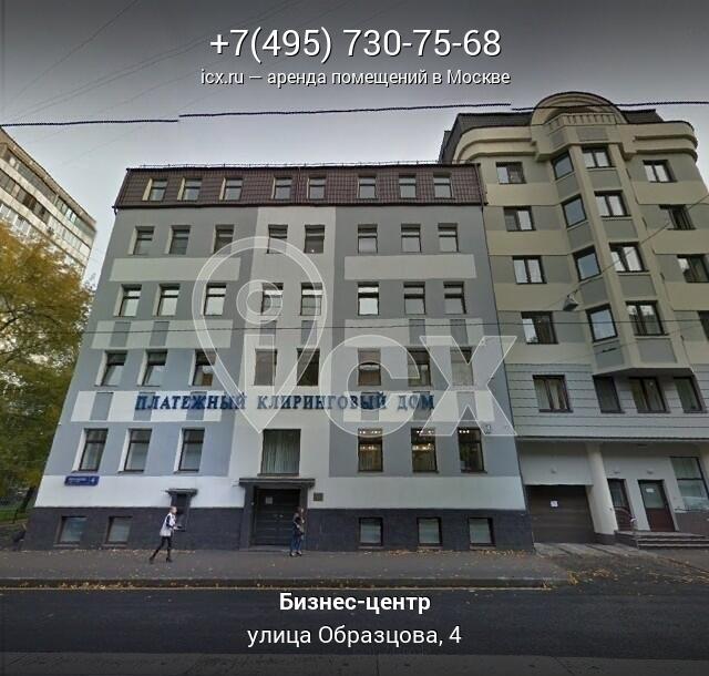 Аренда офисов от собственника Образцова улица кострома коммерческая недвижимость от застройщика