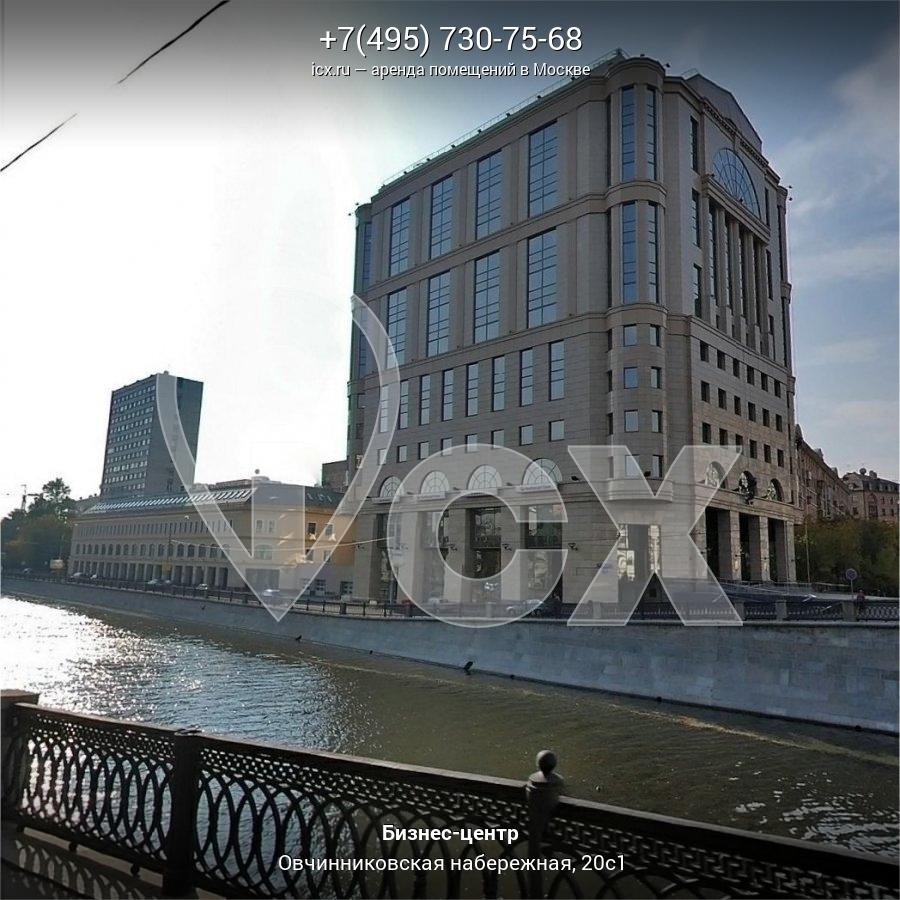 Аренда офиса 20 кв Курская
