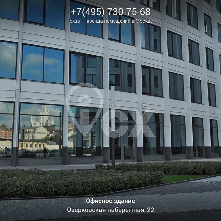 Аренда офиса 30 кв Озерковская набережная коммерческая недвижимость в краснодаре на этапе котлована