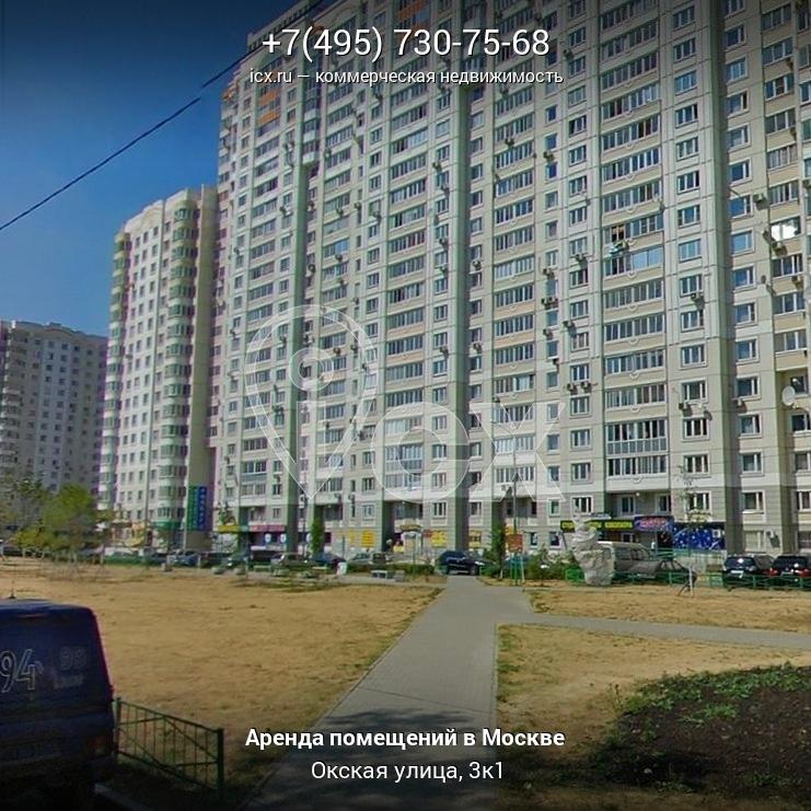 Аренда офисов на москвичке окская коммерческая недвижимость г железнодорожный купить