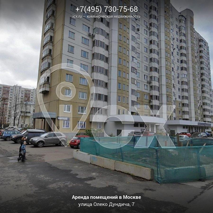 Аренда офисных помещений Олеко Дундича улица коммерческая недвижимость в новостройках от застройщика москва
