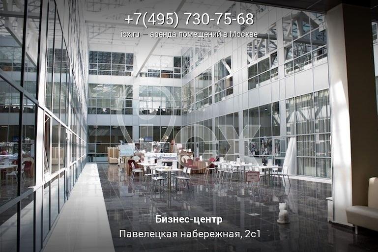 Аренда офиса м.курская 250-300 кв.м офисные помещения под ключ Старосадский переулок