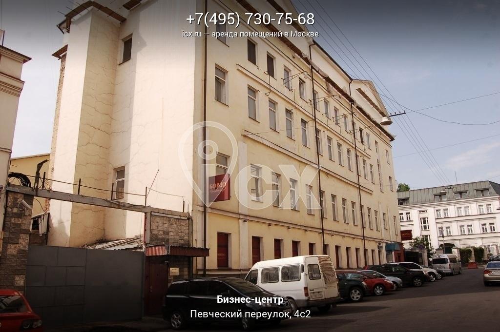Аренда офисных помещений Певческий переулок помещение для персонала Муравская 1-я улица