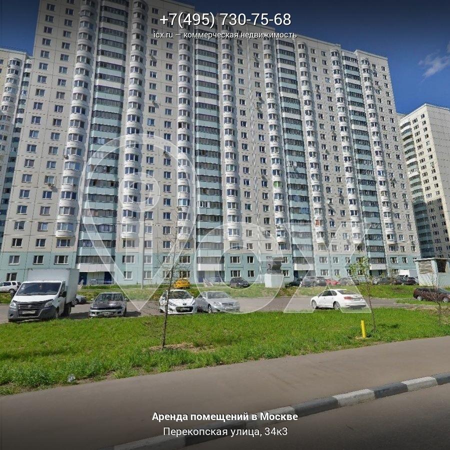 Аренда офисных помещений Перекопская улица саратов кировский район коммерческая недвижимость офис 260м2