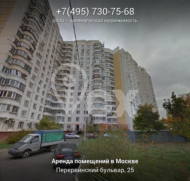 Офисные помещения Перервинский бульвар Аренда офиса в Москве от собственника без посредников Нелидовская улица