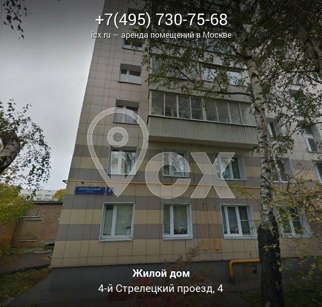 Арендовать офис Стрелецкий 4-й проезд Аренда офиса 7 кв Воронцовская улица