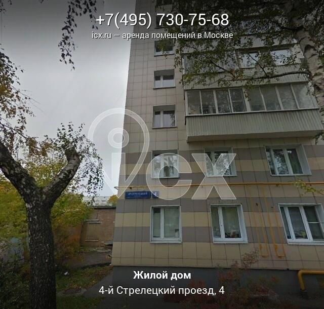 Аренда офиса 15 кв Стрелецкий 1-й проезд Снять помещение под офис Прядильная 2-я улица