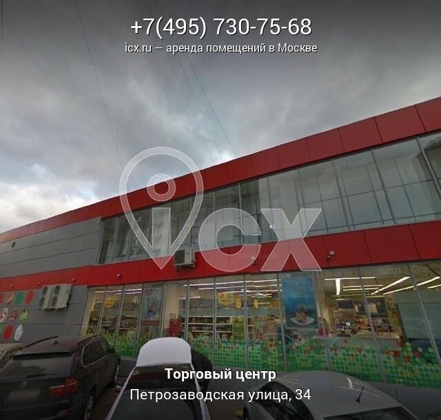 Аренда офиса Петрозаводская улица коммерческая недвижимость в нью йорке здание цены