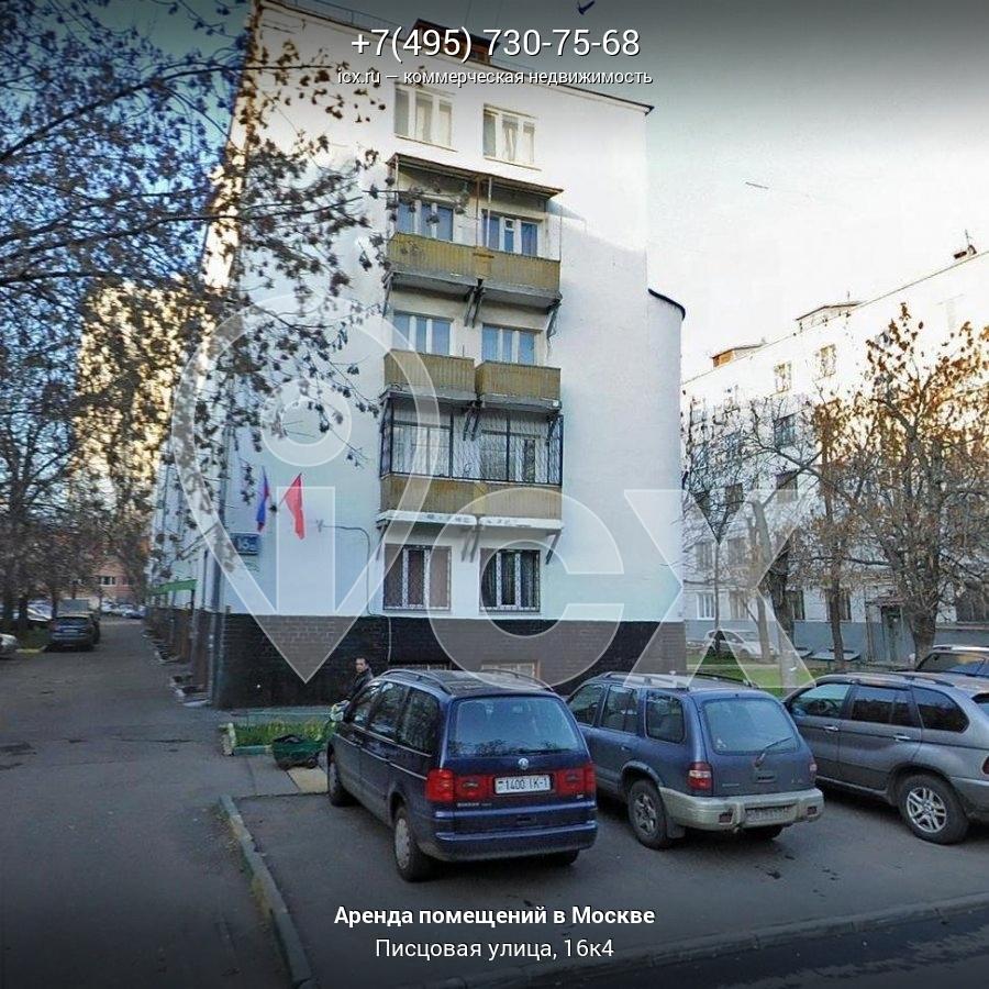 Снять в аренду офис Писцовая улица недвижимость в перми аренда офисов