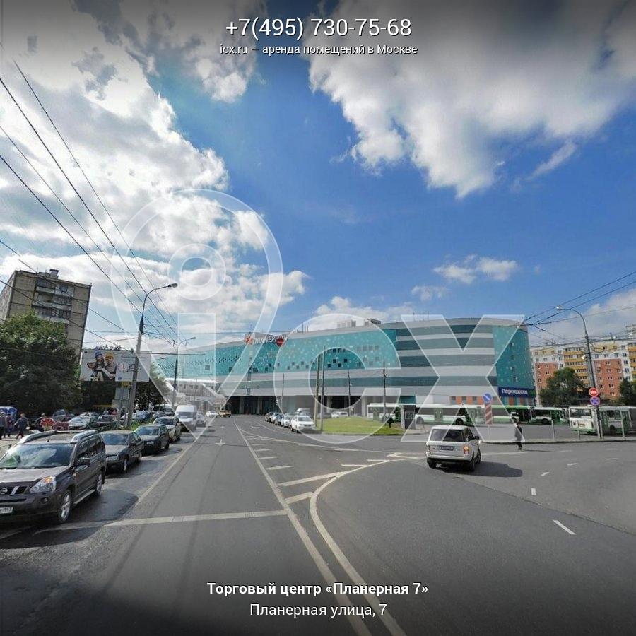 Аренда офиса Планерная улица квадрат 64 саратов коммерческая недвижимость