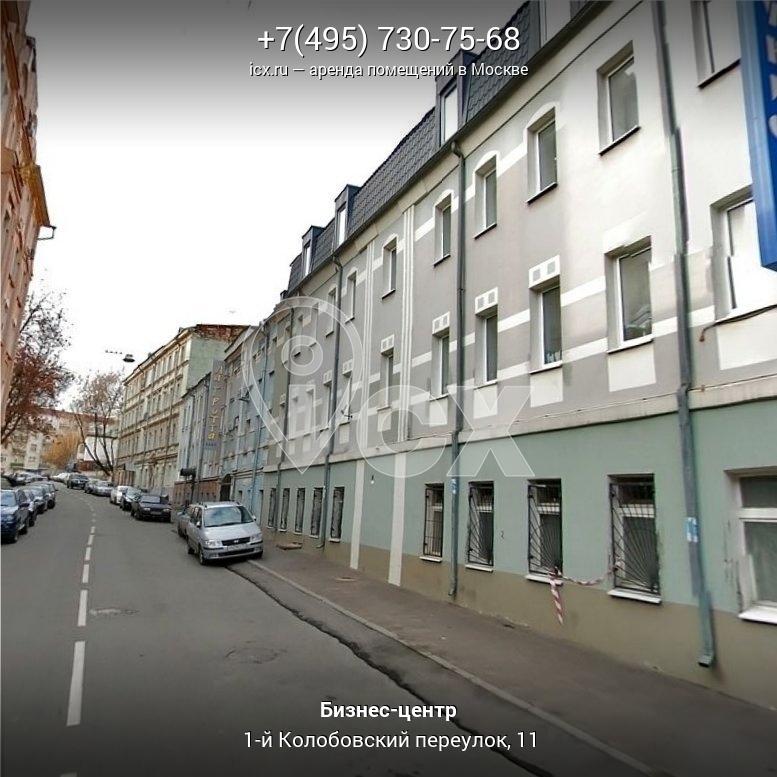 Аренда офиса 20 кв Колобовский 1-й переулок аренда офиса в бизнес-центре Москва класс а