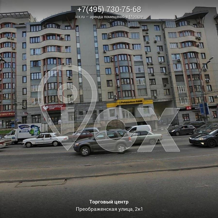 деньги в долг город витебск