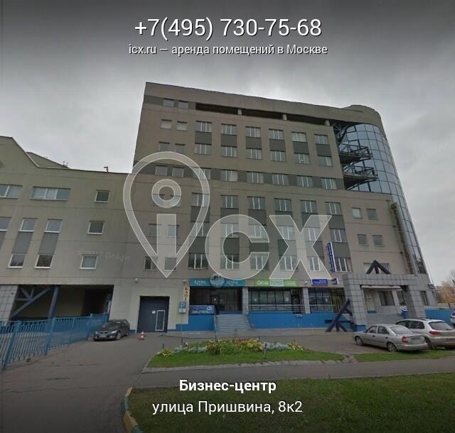 Аренда офиса 7 кв Пришвина улица Аренда офиса 20 кв Дубровка (14 линия)