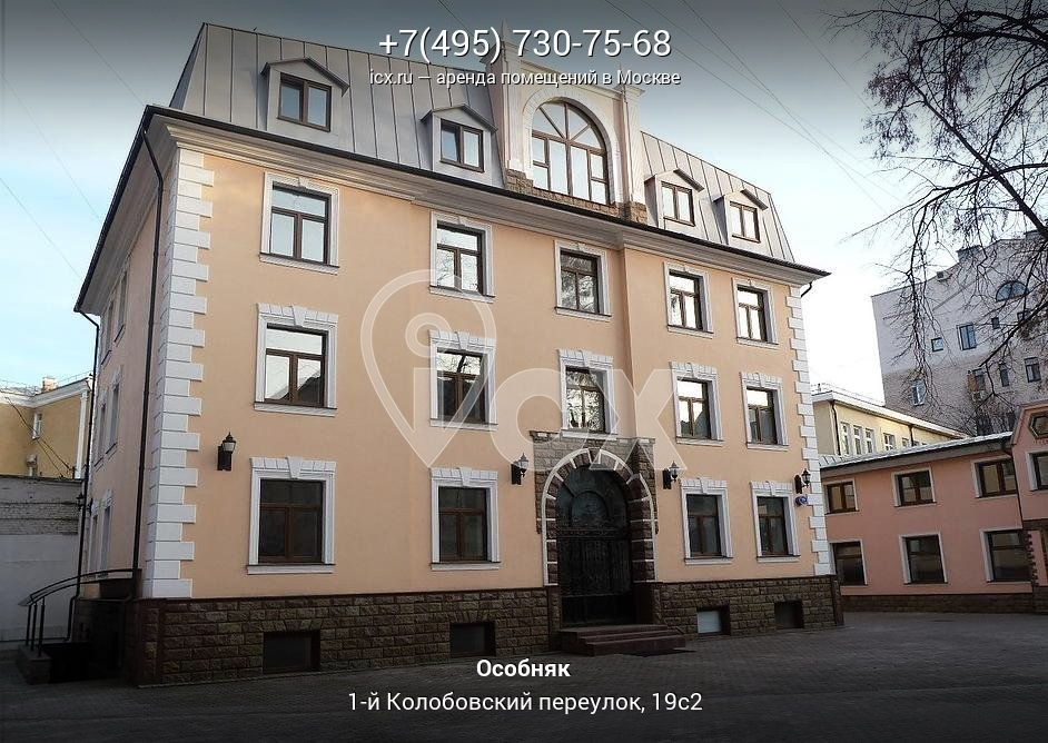 Арендовать офис Колобовский 2-й переулок звездная ул 5к аренда офиса
