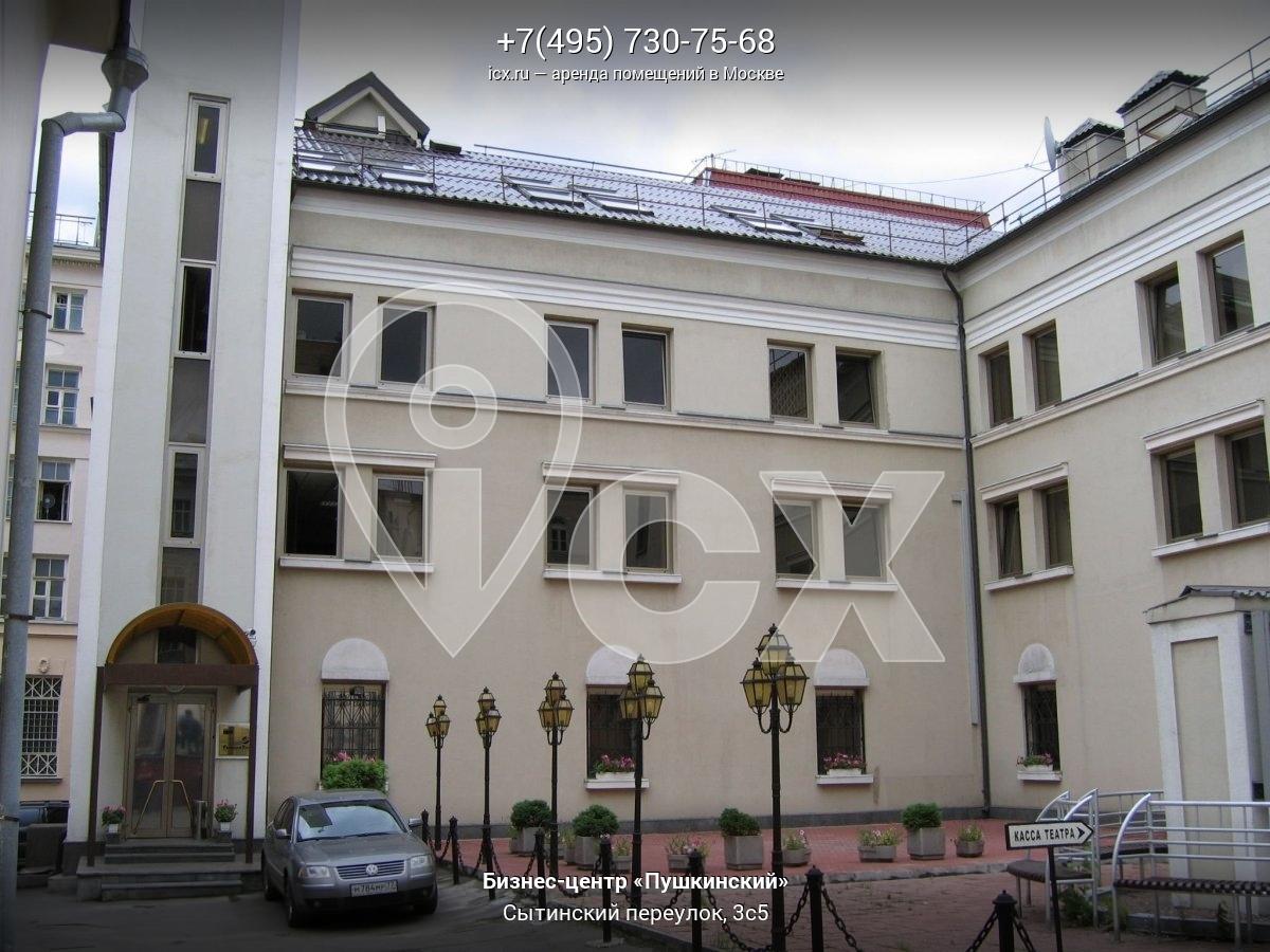 Аренда офиса 30 кв Сытинский переулок Аренда офисных помещений Центросоюзный переулок