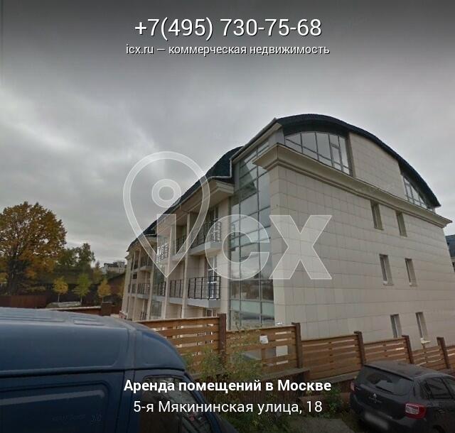 Аренда офисных помещений Мякининская 1-я улица аренда офиса в автозаводском районе г.н.новгорода