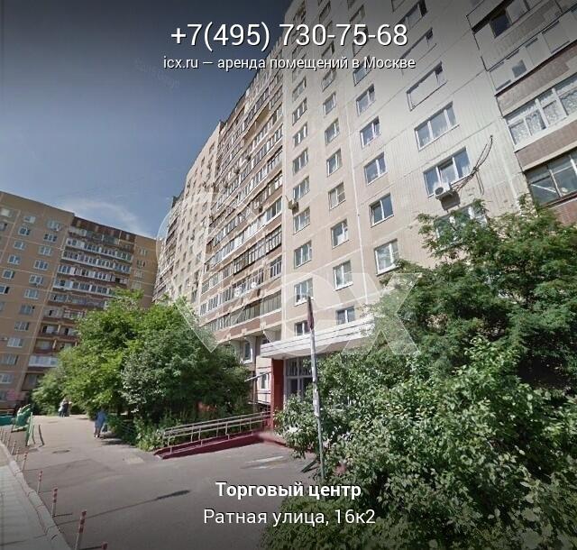 Аренда офисных помещений Ратная улица Аренда офисных помещений Тульская Малая улица