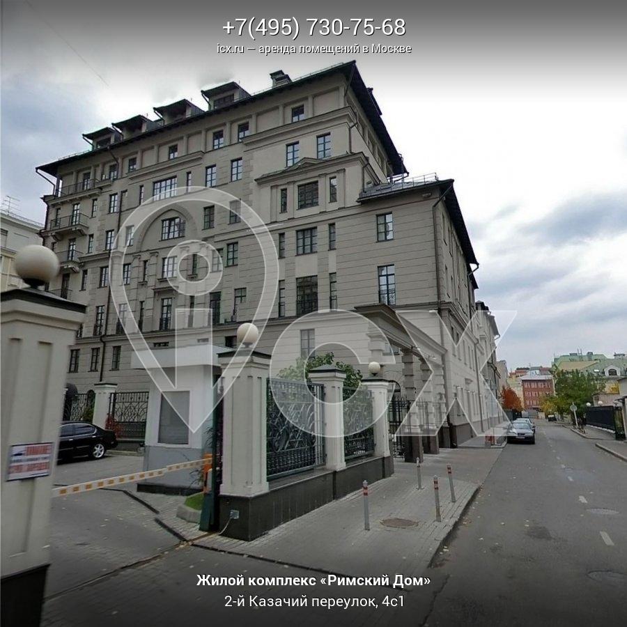 Аренда офисных помещений Щетининский переулок ярославль коммерческая недвижимость цены