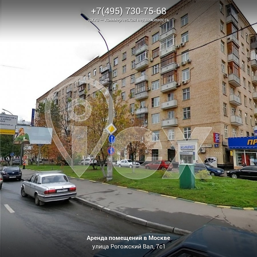 Коммерческая недвижимость на рогожском валу Аренда офиса 20 кв Денисовский переулок