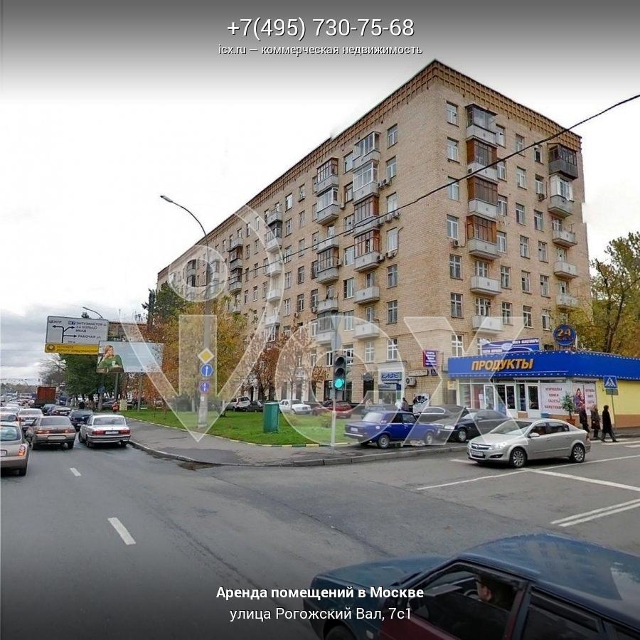 Арендовать помещение под офис Рогожский Вал улица сайт поиска помещений под офис Волынская улица