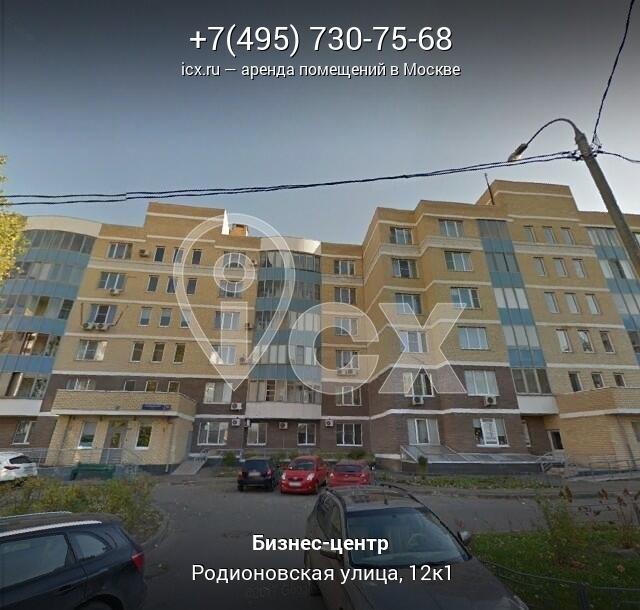 Аренда офиса 30 кв Родионовская улица Аренда офиса 50 кв Чоботовская 9-я аллея