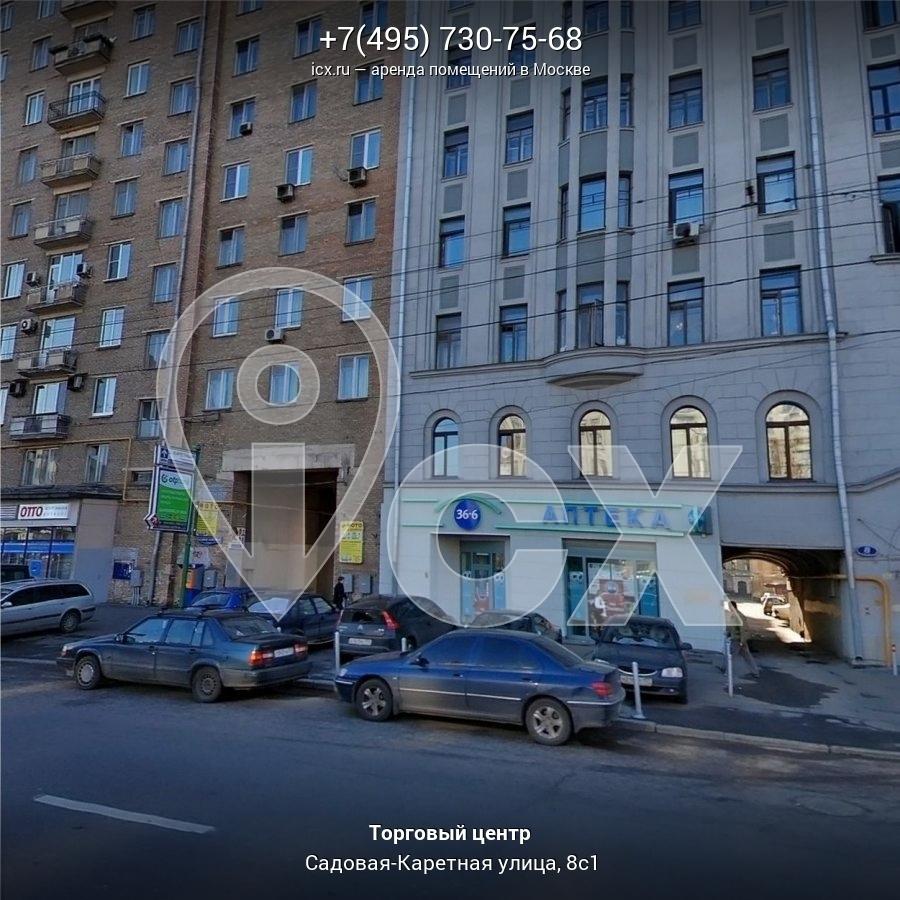 Офисные помещения Садовая-Каретная улица аренда офиса гостиница берлин