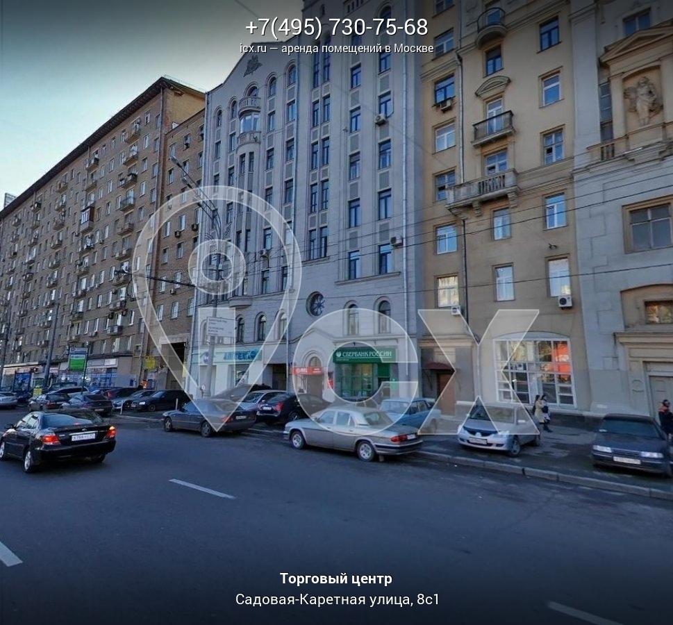 Снять помещение под офис Садовая-Каретная улица Снять офис в городе Москва Люблино